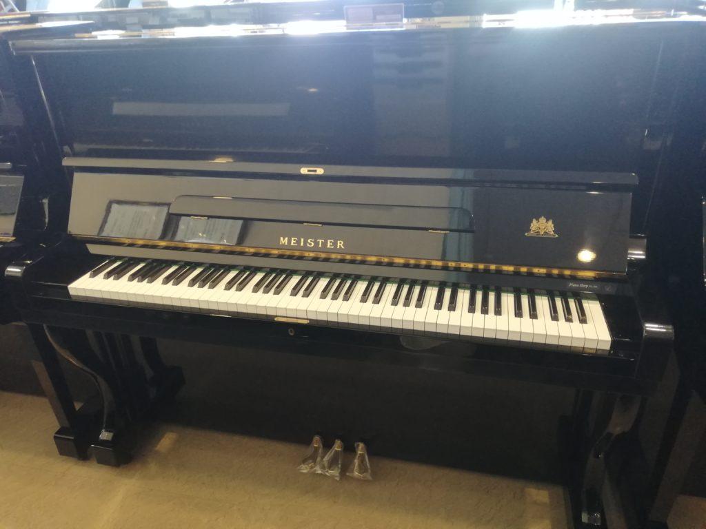 リニューアルピアノ 198,000円!